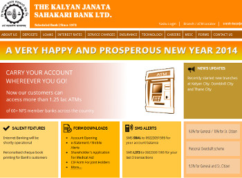 The Kalyan Janata Sahakari Bank Ltd. website developed by wabuwa